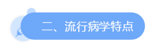 QQ截图20200212144829.png
