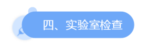 QQ截图20200212144843.png