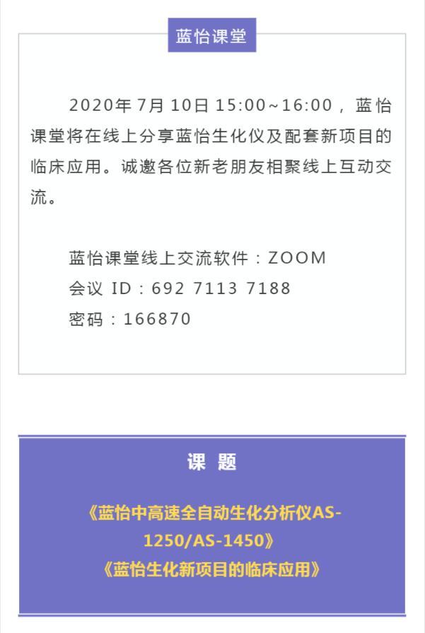 QQ截图20200630153734.jpg
